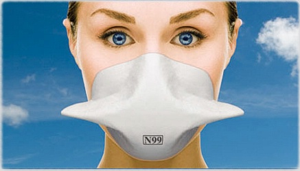N-99 Mask Virus Virus N-99